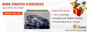 Show off your custom ride in WhichHobbyStore.com's photo contest