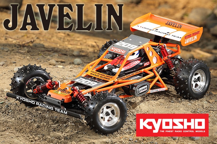 Kyosho Javelin Buggy 2017 Re-release - Outdoors